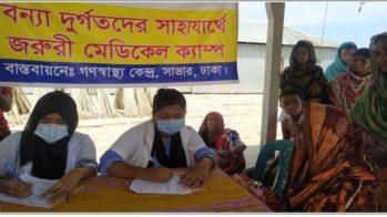 Camp de santé organisé par GK dans la région des Chars